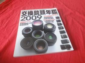 NikonD700数码单反超级手册(CAPA交换镜头年鉴)