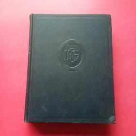 俄文原版,苏联百科全书第43卷,精装
