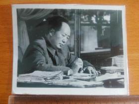 毛主席在办公、写字   文革老照片