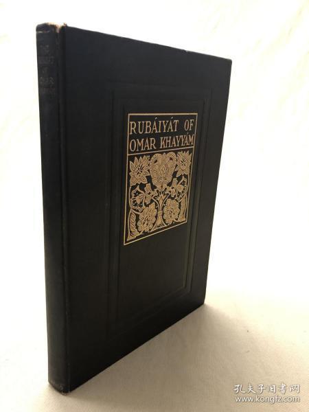 珍稀本  : The Rubaiyat of Omar Khayyam   《 鲁拜集》