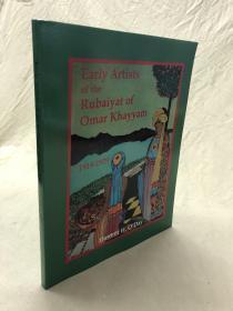 藏家必备参考书:Early Artists of the Rubaiyat of Omar Khayyam  1914-1929
