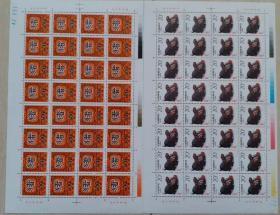 1995-1第二轮生肖猪年邮票整版一套2张(1张32枚x2)