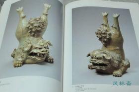 萩烧四百年 传统与革新 日本安土桃山时代代表性陶瓷 茶道陶磁