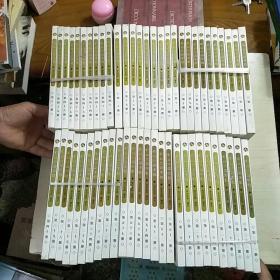 净土大经科注  1-57册 全57本合售