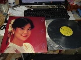 唱片邓丽君  1990年香港宝丽金唱片公司提供版权