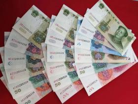 生日纪念钞2020年2月29日