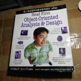 深入浅出面向对象分析与设计:Head First Object-Oriented Analysis & Design
