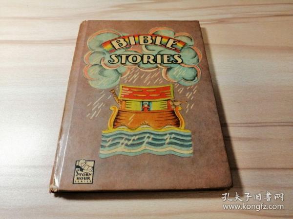 首现民国1947年原版刊印插图经典《Bible Stories》