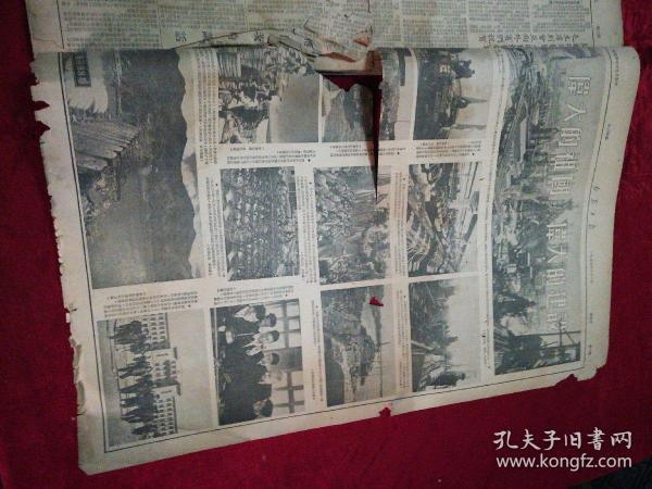 新华日报1954.10.1(第3.4.7.8版)老报纸、旧报纸、生日报……《伟大的祖国,伟大的建设(新华画刊88期)》《周总理举行盛大酒会招待外宾》