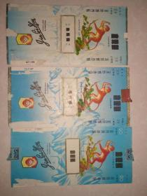 金丝猴烟标三种不同