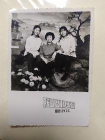鞍山带款照片2