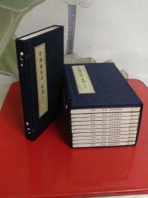 曾国藩家书-家训(宣纸线装两函十二册全)原价1600元