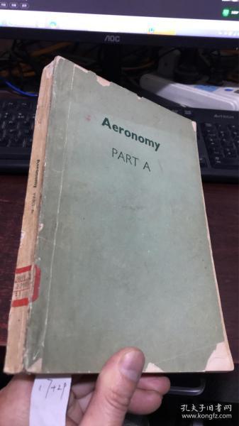 Aeronomy