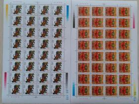 1997-1第二轮生肖牛年邮票整版一套2张(1张32枚x2)
