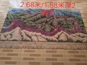 七八十年代纯羊毛挂毯,《万里长城,万里河山》图案,完整无损,品相一流,保老保真。