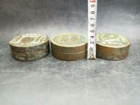 民国时期纯铜制云南讲武堂墨盒,延安抗大铜墨盒,黄埔军校铜墨盒共三个,品如图
