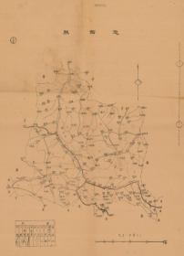 民国《定西县图》(定西老地图,定西县老地图,定西县地图,定西市老地图,定西市地图)开幅大60X83CM,绘制详细。定西市地理地名历史变迁重要史料。原图高清复制,裱框后,风貌佳。