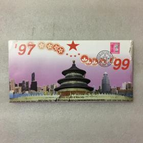 香港渣打银行 拾圆纸币