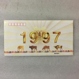 90年100元