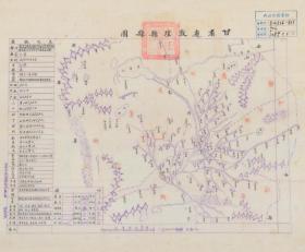 民国《敦煌县全图》(敦煌老地图,敦煌县老地图,敦煌县地图,敦煌市老地图,敦煌市地图)全图规整,绘制详细。左侧附县治资料,内容丰富,请看定西县甲级壮丁人数二千二百二十二人。此图棒。敦化市地理地名历史变迁重要史料。原图高清复制,裱框后,风貌佳。