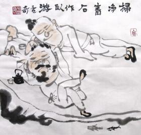 上海著名画家  王孟奇 人物斗方手绘国画作品(扫净青石作卧游)