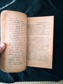 红楼梦☆错版☆珍稀☆红学古籍1957年版(全三册,只有下册)(错版,稀见)