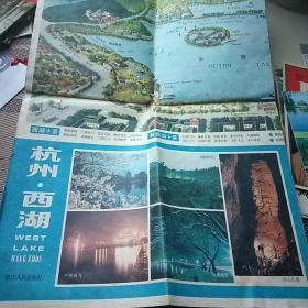 杭州西湖游览图