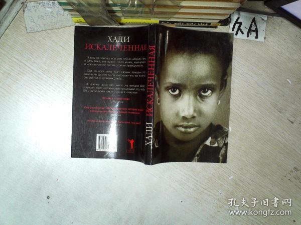 外语书一本   32开    01                                                .