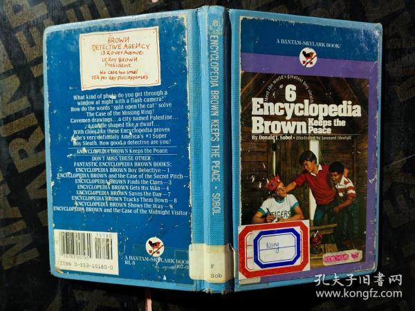 ENCYCLOPEDIA BROWN KEEPS THE PEACE-SOBOL