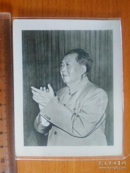 毛主席鼓掌照片   文革老照片