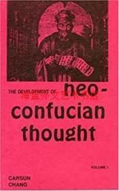 The Development of Neo-Confucian Thought