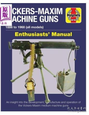 马克沁机枪爱好者手册 英文原版 Vickers-Maxim Machine Guns Enthusiasts Manual