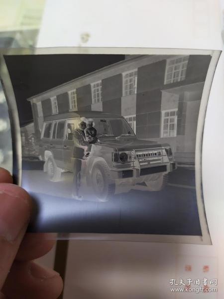 吉普车留影底片