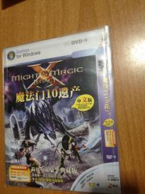 电脑游戏光盘: 魔法门10遗产  DVD光盘 2碟片(中文版)