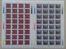1996-1第二轮生肖鼠年邮票整版一套2张(1张32枚x2)