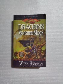Dragons of a Vanished Moon 【英文】