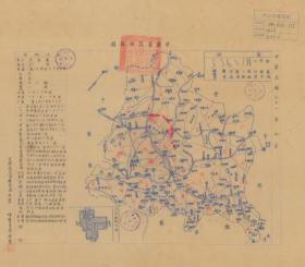 民国三十一年(1942年)《定西县地图》(定西老地图,定西县老地图,定西县地图,定西市老地图,定西市地图)全图规整,绘制详细。左侧附县治资料,内容丰富,请看定西县甲级壮丁人数六千五百人。此图很棒。定西市地理地名历史变迁重要史料。原图高清复制,裱框后,风貌佳。