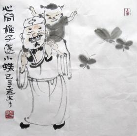 上海著名画家  王孟奇 人物斗方手绘国画作品(心如稚子逐小蝶)