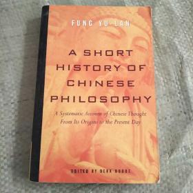 A Short History of Chinese Philosophy【中国哲学小史】书内有点划线