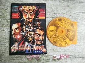 三国群英传 Ⅱ 说明手册+1CD