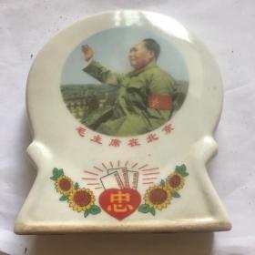 毛主席在北京忠子老三篇葵花摆件。