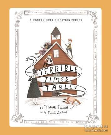Merrilee Liddiard 可怕的乘法表 Terrible Times Tables 精装 儿童学乘法数学读物 英文原版