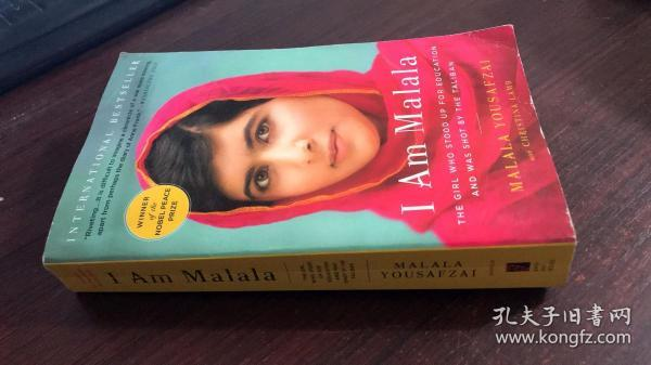 I Am Malala: The Girl Who Stood Up for Education and Was Shot by the Taliban Noble Peace Prize Winner(美式简约排版)我是马拉拉  2014年诺贝尔和平奖得主马拉拉优素福自传!
