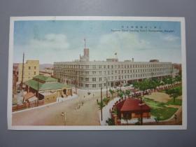民国彩色明信片—上海日本陆战队本部