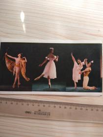 1987年历片(折叠式,正面是中外芭蕾舞集锦,背面为流行歌曲)