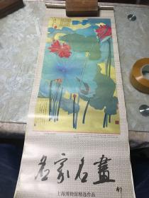 挂历1996年 名家名画---上海博物馆精选作品【全13张】挂历01-14