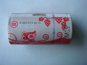 鼠生肖纪念币