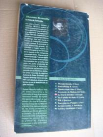 Anita Brookner  《辛德勒的名单》 西班牙语原版