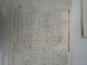 百花牌D35-3U型35cm全频道集成化电视机原理图  印刷线路板图