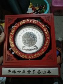 香港七星堂开运珠宝研制